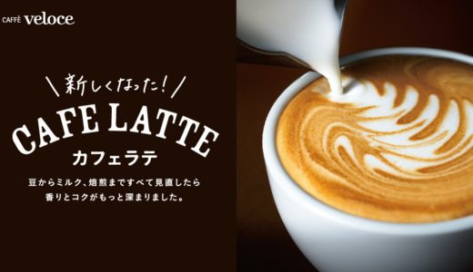 横浜駅で早朝から勉強できるカフェまとめ